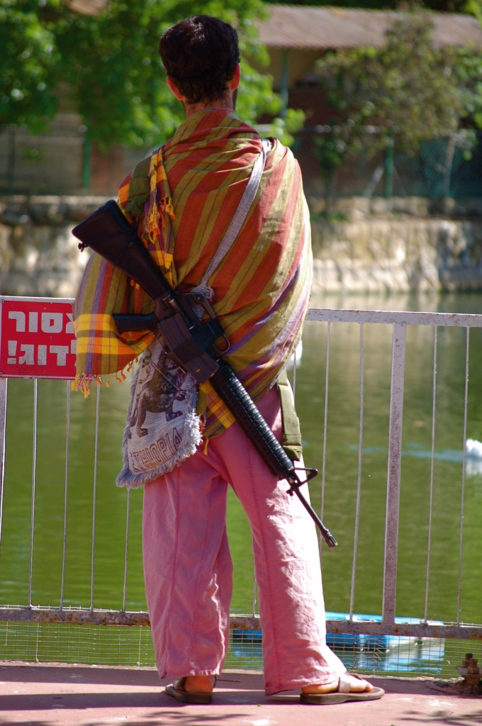 Israel Petting Zoo