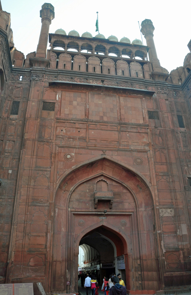 Red Fort Delhi, Gate