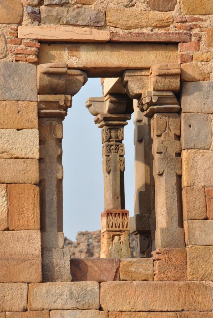 Qutub Minar Detail