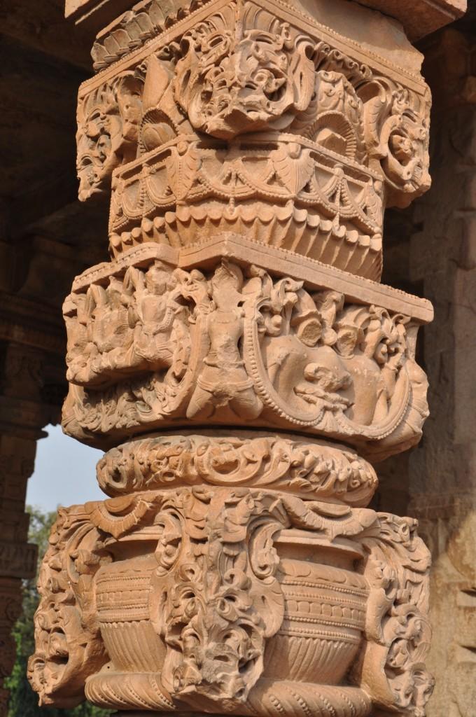 Qutub MinarDetail
